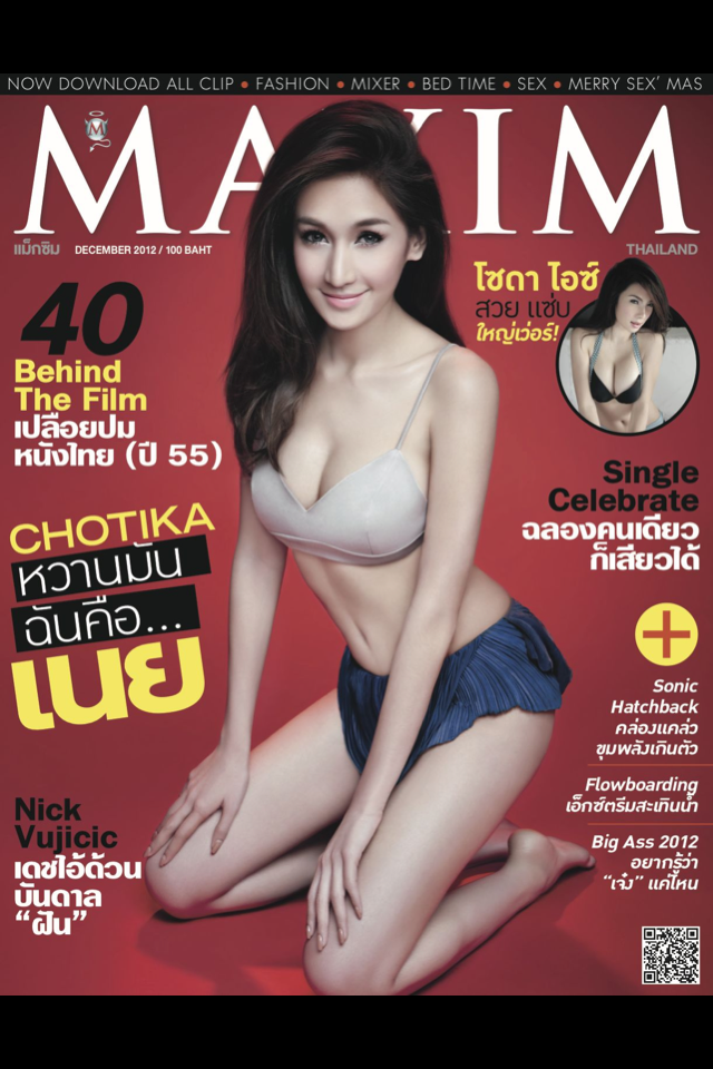 Image of MAXIM Thailand for iPhone